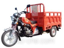 Jinye JY150ZH-2C cargo moto three-wheeler