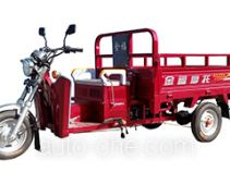 Jinyi JY150ZH-3C cargo moto three-wheeler