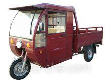Jinyi JY175ZH-2C cab cargo moto three-wheeler