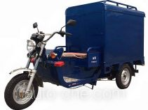 Jinyi JY4500DZH-7C electric cargo moto three-wheeler