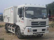 银盾牌JYC5120ZLJDFL4型自卸式垃圾车