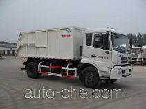 银盾牌JYC5160ZLJDFL5型自卸式垃圾车