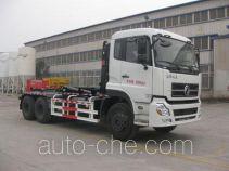 银盾牌JYC5250ZXXDFL2型车厢可卸式垃圾车