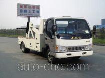 Jinwang JYD5040TQZLJH wrecker