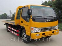 Jinwang JYD5040TQZPJH wrecker