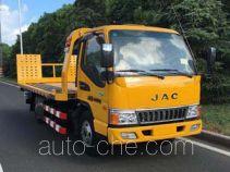 Jinwang JYD5040TQZPJH5 автоэвакуатор (эвакуатор)