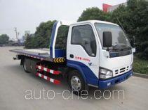 Jinwang JYD5040TQZPQL wrecker