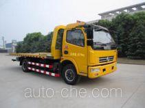 Jinwang JYD5080TQZPDF wrecker
