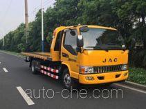 Jinwang JYD5080TQZPJH5 wrecker