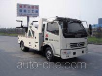 Jinwang JYD5081TQZLDF wrecker