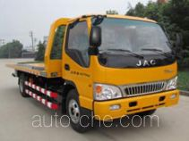 Jinwang JYD5082TQZPJH wrecker