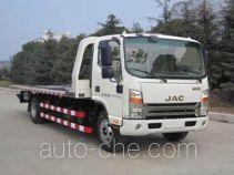 Jinwang JYD5083TQZPJH wrecker