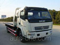 Jinwang JYD5090TQZPDF автоэвакуатор (эвакуатор)