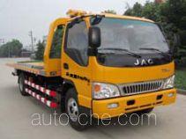 Jinwang JYD5090TQZPJH wrecker