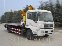 Jinwang JYD5121TQZPDF wrecker