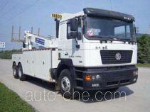 Jinwang JYD5250TQZLDL wrecker