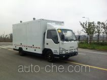 Shentan JYG5041XZB equipment transport vehicle
