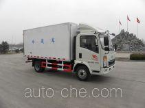Luye JYJ5047XLC refrigerated truck