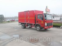 Luye JYJ5047XRQD flammable gas transport van truck