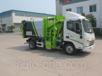 Luye JYJ5070TCAD food waste truck
