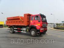 Luye JYJ5161TCXD snow remover truck