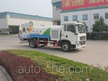 Luye JYJ5167TDYE dust suppression truck