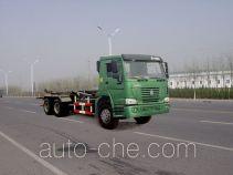 绿叶牌JYJ5254ZXY型车厢可卸式压缩垃圾车