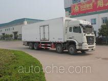 绿叶牌JYJ5325XLCE型冷藏车