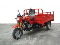 Jindian KD150ZH-3 cargo moto three-wheeler