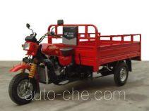 Jindian KD200ZH-2 cargo moto three-wheeler