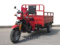 Jindian KD200ZH-5 cargo moto three-wheeler