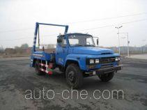 Songdu KF5090ZBS skip loader truck
