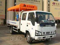North Traffic Kaifan KFM5061TYHHX pavement maintenance truck