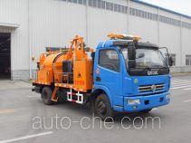 North Traffic Kaifan KFM5076TYH pavement maintenance truck