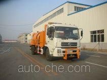 North Traffic Kaifan KFM5121TYH pavement maintenance truck