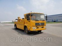 North Traffic Kaifan KFM5123TQZ407S wrecker