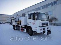North Traffic Kaifan KFM5164TYHRF pavement maintenance truck