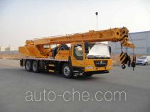 North Traffic Kaifan  QY12H3 KFM5200JQZ12H3 truck crane
