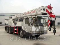 North Traffic Kaifan  QY12G KFM5205JQZ12G truck crane