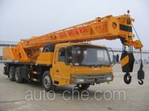 North Traffic Kaifan  QY20G KFM5263JQZ20G truck crane