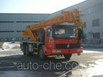 North Traffic Kaifan  QY16G KFM5265JQZ16G truck crane