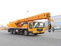North Traffic Kaifan  QY20U3 KFM5270JQZ20U3 truck crane