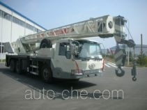 North Traffic Kaifan  QY20G KFM5275JQZ20G truck crane