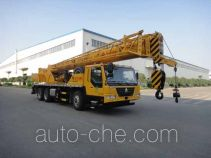 North Traffic Kaifan  QY25U3 KFM5300JQZ25U3 truck crane