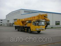 North Traffic Kaifan  QY25G KFM5306JQZ25G truck crane