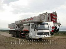 North Traffic Kaifan  QY25V KFM5307JQZ25V truck crane
