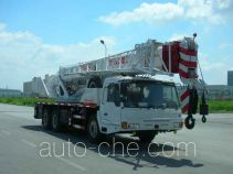 North Traffic Kaifan  QY25G5 KFM5323JQZ25G5 truck crane
