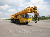 North Traffic Kaifan  QY50G KFM5425JQZ50G truck crane