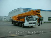 North Traffic Kaifan  QY50V KFM5427JQZ50V truck crane