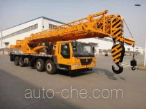 North Traffic Kaifan  QY50U3 KFM5450JQZ50U3 truck crane